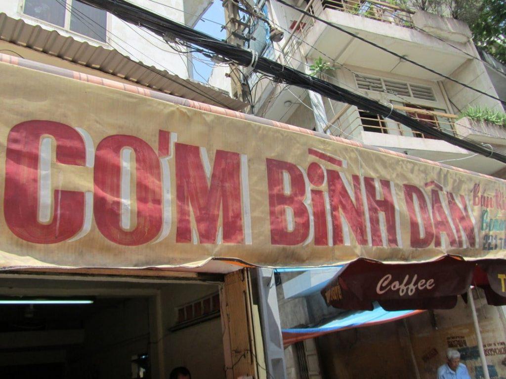 Quán Cơm Bình Dân - 'Commoners' Eatery'