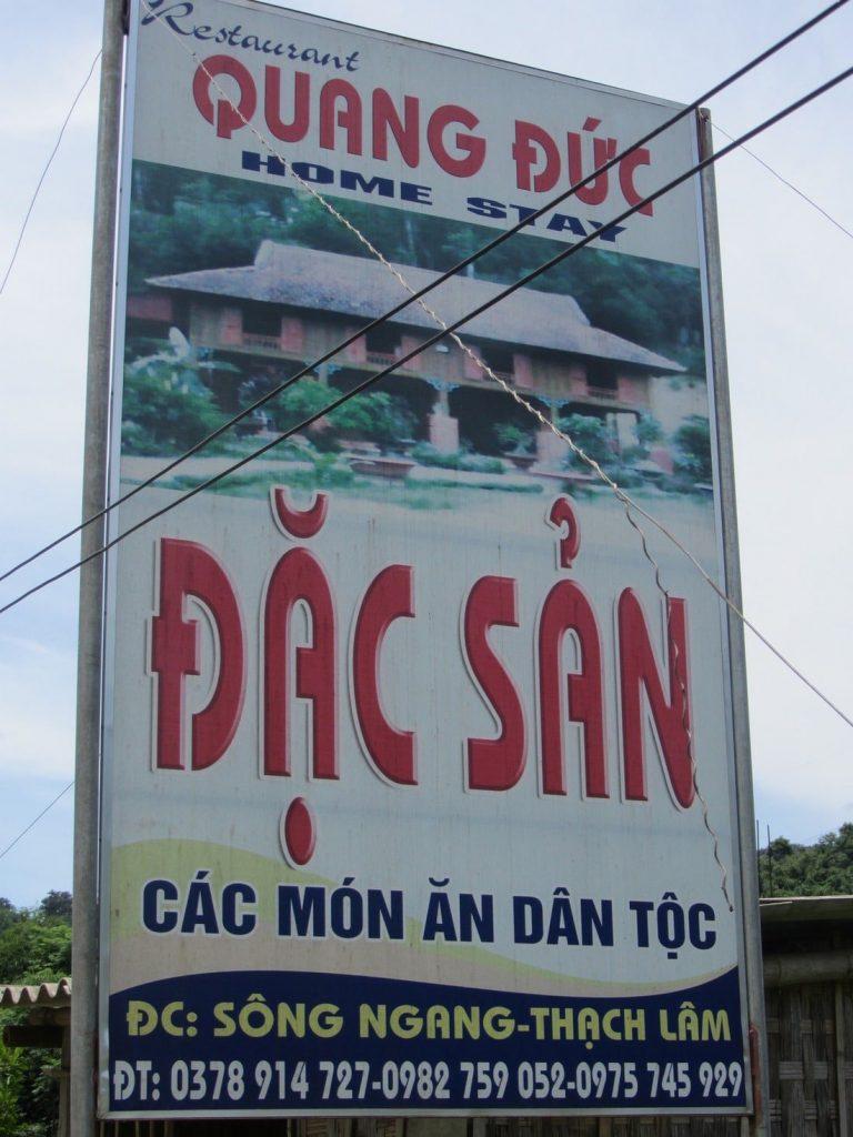 Quang Đức Guesthouse