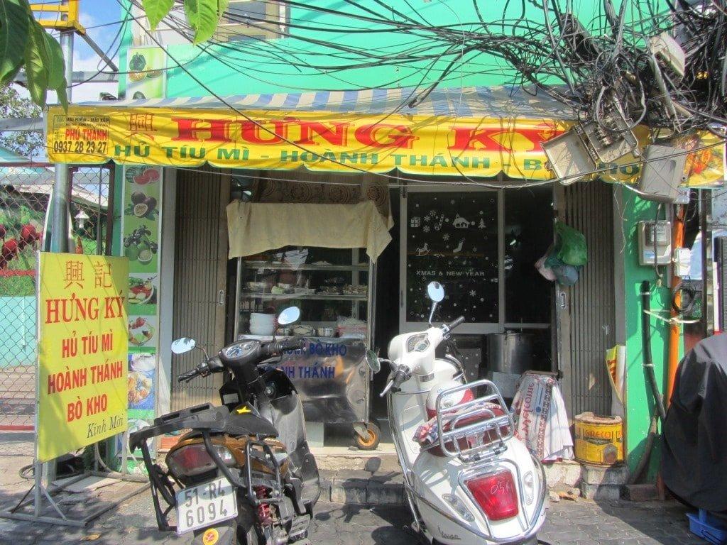 Noodle soup, Saigon, Ho Chi Minh City, Vietnam