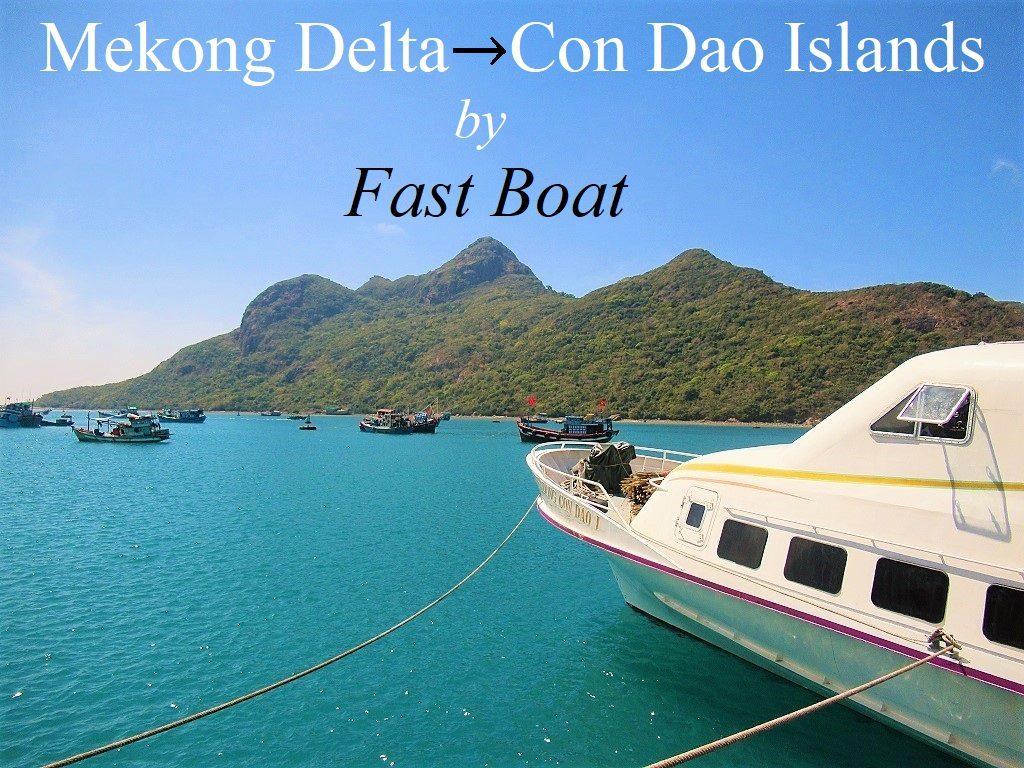Soc Trang to Con Dao Superdong ferry, Vietnam