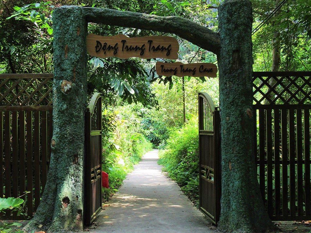 Entrance to Trung Trang Cave, Cat Ba Island, Vietnam